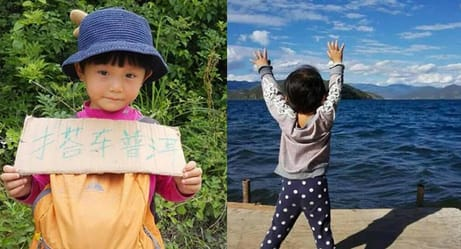 This Adorable 4-Year-Old Backpacker Will Make You Want to Quit Your Job and Travel the World