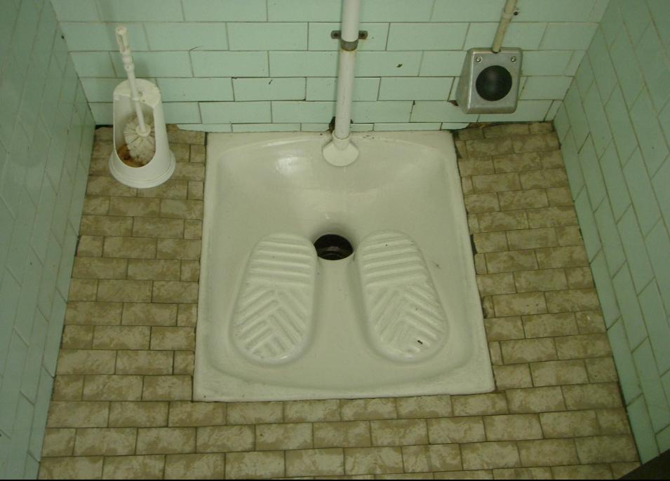 Wc Bathroom Meaning Bathroom Ideas. Wc Bathroom Meaning
