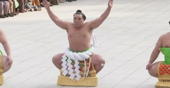 Japan's Top Ranked Sumo Wrestlers Welcome the New Year with Foot Stomping Ritual