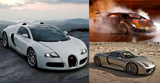 Expensive Cars: You Can Look, but Don't Touch! - The ...