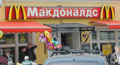 """Russia Says """"F You America"""" By Cracking Down on McDonald's"""