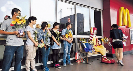 Chinese Cult Brutally Murders McDonald's Demon, So They Say